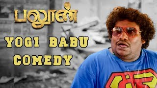 Balloon - Yogi Babu Comedy | Jai Anjali Janani Iyer | Yuvan Shankar Raja