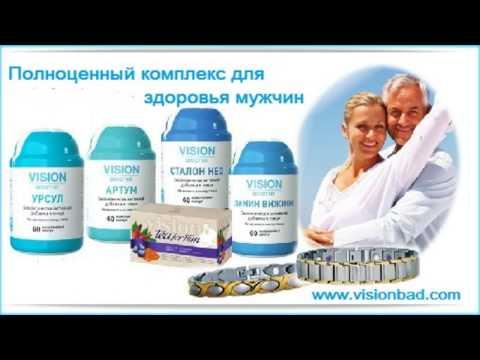 витамины алфавит для мужчин инструкция по применению