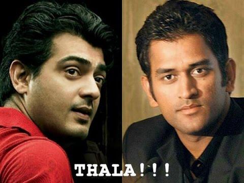 Vivegam Teaser - Thala Dhoni Version