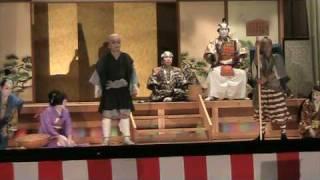 山入歌舞伎  一の谷ふたば軍記 熊谷陣屋の段 七 2008.9.5