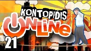 Ponzi | Κοντοπίδης Online 21