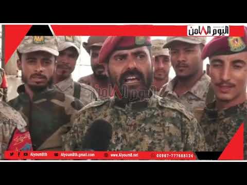 حملة أمنية موسعة في العاصمة عدن