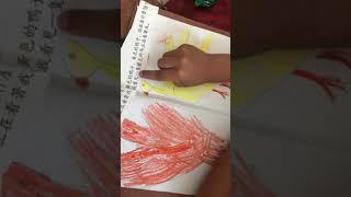 Riley Reads Brown Bear In Mandarin