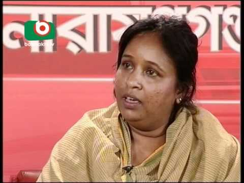 NCC (Narayanganj City Corporation) Election LIVE Talkshow @ Boishakhi TV