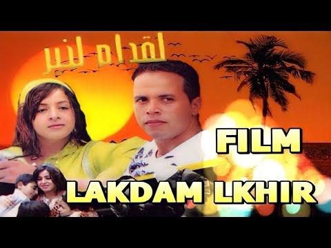 film tachlhit 2014
