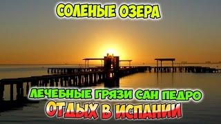 видео Недвижимость Грязей