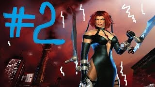 BloodRayne 2 live 2 Особняк #2
