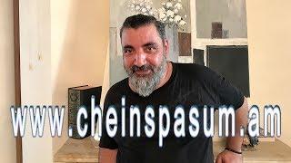 Lusine Gevorgyan, Лусине Геворгян