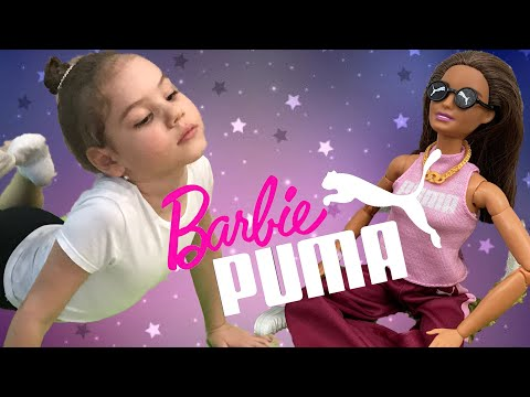 Спортивный аутфит для Барби. BARBIE + PUMA = LOVE