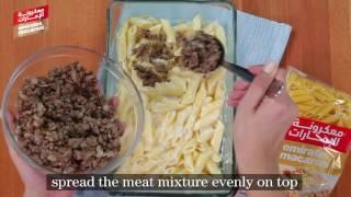 Penne Macaroni Bechamel ENG