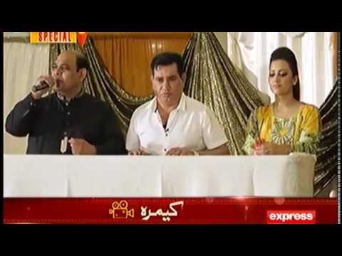 Ab Kay Hm Bichry Shaid By Agha Majid   Khabardar Canada Special