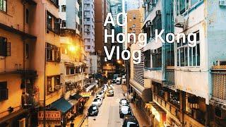 홍콩 브이로그 I 감성OFF, 탐자이 삼거 마라국수, …