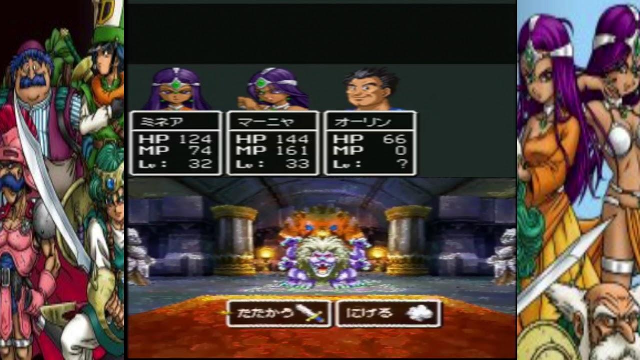 ドラゴンクエスト 8 攻略 スマホ