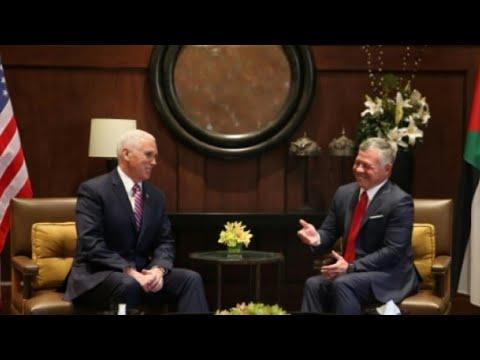 نائب الرئيس الأمريكي يلتقي العاهل الأردني ضمن جولته في الشرق الأوسط  - نشر قبل 3 ساعة