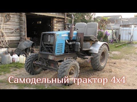 Самодельный трактор 4x4  с двигателем Д-21. Обзор конструкции