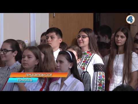 TV-4: П'ятьом тернополянам присвоїли звання «Почесний громадянин міста Тернополя»