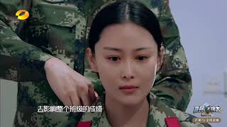 订阅湖南卫视官方频道Subscribe to HunanTV YouTube Channel: http://bi...