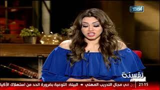 الراجل بيتضحك عليه من الست بمزاجه ولا فعلا في ستات لا تقاوم .. شوف تعليق #إنتصار :D