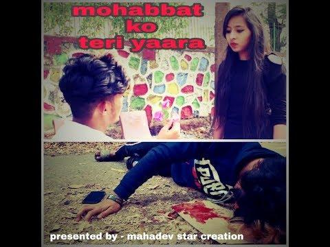 Mohabbat Ko Teri Yaara    Sad Love Story