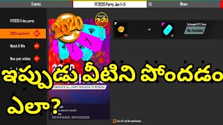 How to get 2020 tokens in free fire in Telugu