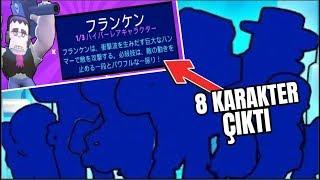 HİLE Mİ BU?! JAPON DİLİNDE 8 KARAKTER BİRDEN ÇIKARDIM! Brawl Stars