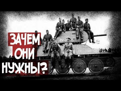 Как Применяли Деревянные Танки В Германии И СССР?