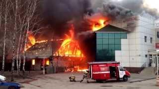 Пожар в Барнауле на Павловском тракте (08.11.13) Еврофасад горит!!! Смотреть всем!!!