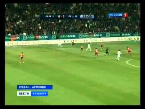 Армения - Россия 0:0 Евро-2012.Отборочный тур