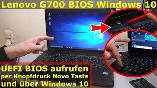 видео Lenovo Bios