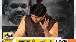 Bhai vs Bhai: Why Mamata Banerjee is supporting Rajeev Kumar?