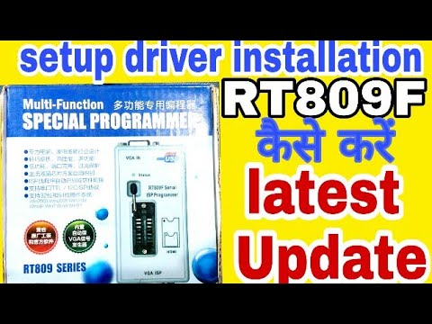 TO DOWNLOAD RT809F SETUP FILE FROM WEB technical ideas