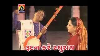 Sona Ne Lage Kyanthi Kaat || Prabhatiya Narsinh Mehta || Digital || Original ||
