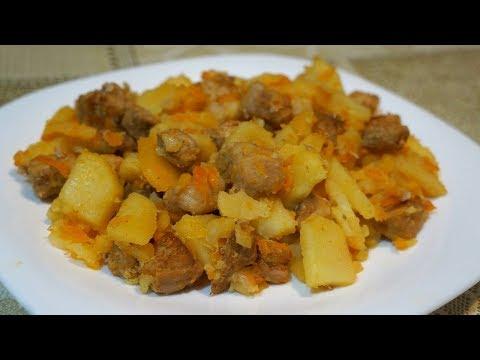 Готовлю картошку как плов. Невозможно устоять от добавки.