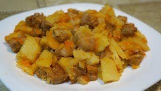 Готовлю картошку как плов Невозможно устоять от добавки