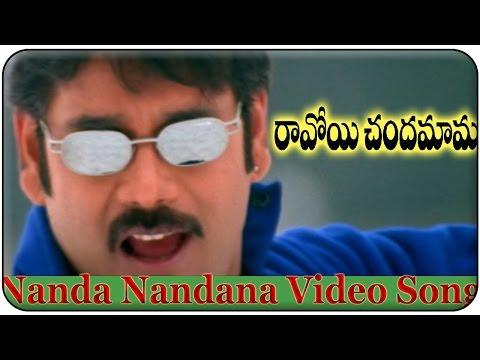 Nanda Nandana Video Song || Ravoyi Chandamama Movie ||  Nagarjuna Akkineni,Anjala Zhaveri