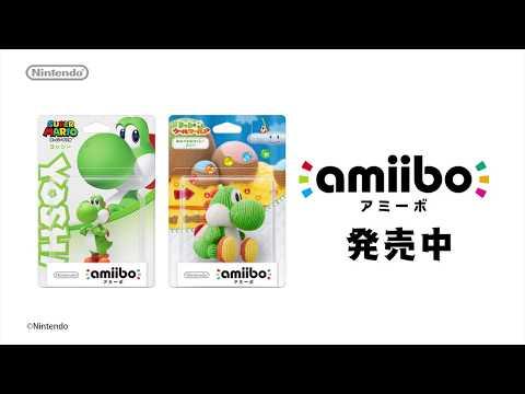 amiibo × ヨッシークラフトワールド 紹介映像