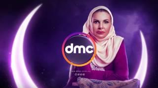 برومو مسلسل الحساب يجمع رمضان 2017