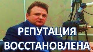 Тимур Кизяков восстановил испорченную репутацию!