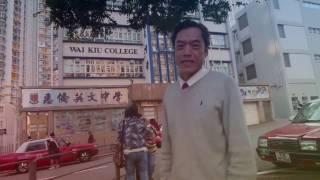 WKC惠僑英文中學