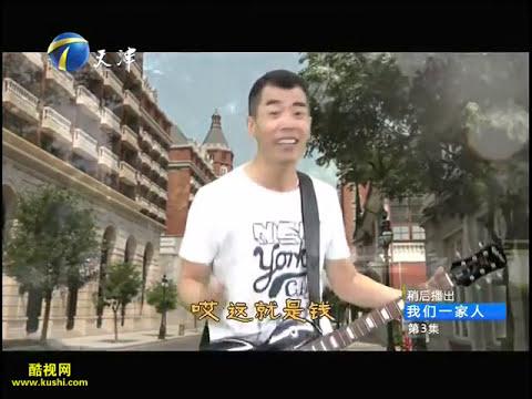 Funny Chinese comedy TV show featuring British actor Scott Jones E02
