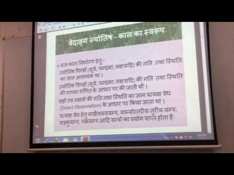 Science and Technology in Ancient India.Concept of Time in Ancient India by Dr. Anita Swami,