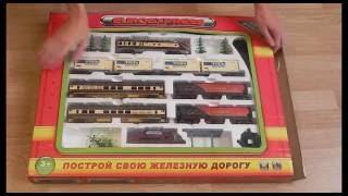 видео детская железная дорога игрушка