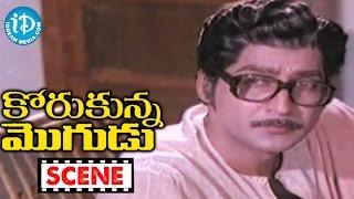 Korukunna Mogudu Movie Scenes - Shoban Babu Meets His Son || Lakshmi || Jayasudha || Satyanaryana