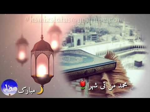 new-2020-balochi-whatsapp-status-azeem-baloch-#hsmixstatus-new-naat-ramzan-mubarak