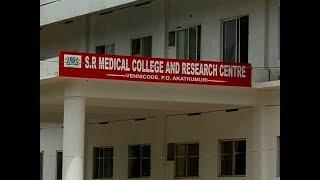 Allegation against Varkala SR Medical college construction