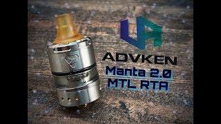 ADVKEN Manta 2.0 MTL RTA presentation + build