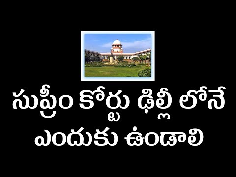 130 Article - Why Supreme Court of India is in the Delhi