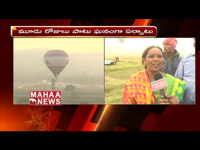 Balloon Festival Celebrations In NTR Garden, Visakhapatnam | Mahaa News