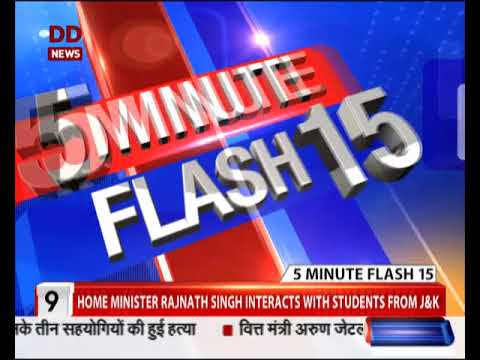 Top 15 Headlines in 5 Minutes | 19/2/2018