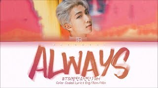 BTS RM - Always (항상) (Lyrics Eng/Rom/Han/가사)